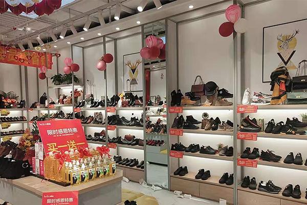 康彪專賣店