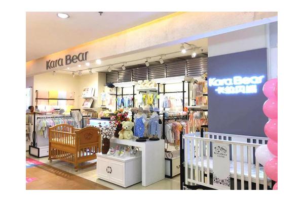 卡拉貝熊嬰童裝店鋪實景