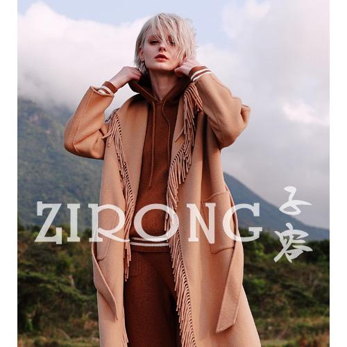 ZIRONG子容時尚又高雅的女裝品牌